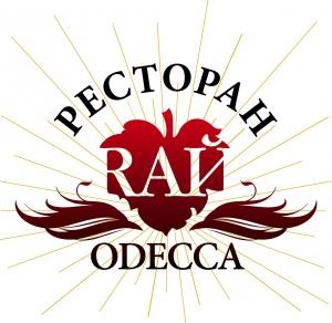 Raй-Одесса