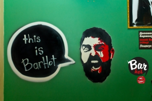 BarHot