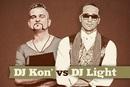DJ Kon 'проти DJ Light. Або як незабутньо відзначити День студента