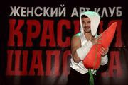 Устрой себе девичник  субота, 16/11/2013