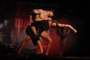 Финал конкурса эро танца  четвер, 28/11/2013