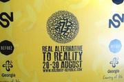 Казантип 2014  п'ятниця, 27/06/2014