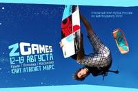 Казантип представляет: Z-Games. 12-19 августа