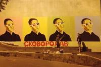 На территории КПИ появилось четверо Сковородабов (видео)