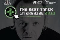 The Best Track in Ukraine Awards 2013. Как и где пройдет главное событие года
