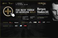 11 декабря пройдет награждение победителей The Best Track in Ukraine Awards 2015
