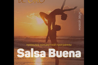 Премьера программы Salsa Buena от сальса-оркестра Sonido de Oro