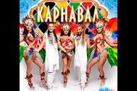 Новогодний карнавал в Caribbean Club