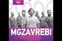 Mgzavrevbi откроют весну мини туром в Украине