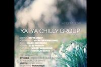 Katya Chilly Group — Первый концерт весны
