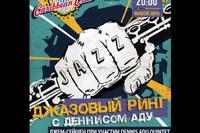 Джазовый ринг: битва саксофонистов – выбираем лучших из лучших