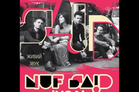 Концерт джазовой группы Nuf Said (USA)