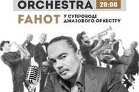 Музыкальное шоу STAR & ORCHESTRA