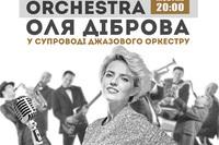 STAR & ORCHESTRA: Оля Диброва