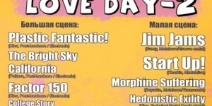 The Love Day