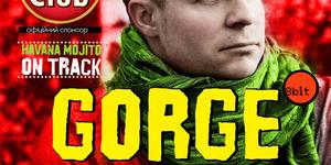GORGE (Berlin)