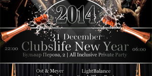 Clubslife New Year