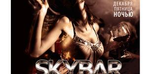 SKYBAR CLUB SHOW