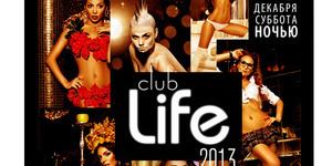 CLUB LIFE 2013