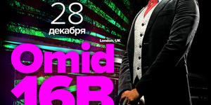 OMID 16B (London, UK)