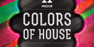 Colors of house