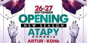 New Season Opening