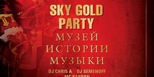 Sky gold party