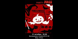 Halloween JOSS Party
