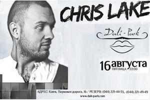 Звезда мировой танцевальной сцены Chris Lake выступит в Dali Park (видео)
