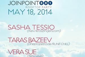 В Киеве стартует новый сезон вечеринок Joinpoint на высоте 25-го этажа!