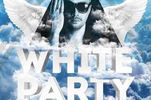 Не пропусти WHITE PARTY - легендарное ежегодное событие