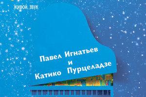 """Презентация новой концертной программы """"Снежность"""""""