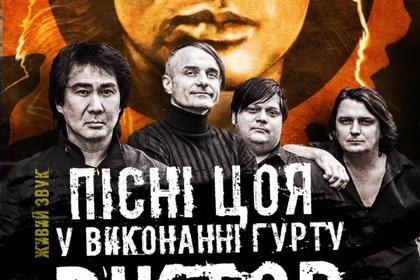 Трибьют-концерт